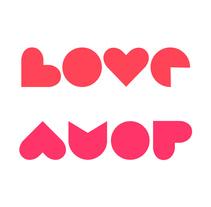 Logo Amor / Desamor. Un proyecto de Diseño e Ilustración de Diana H. Marín         - 13.02.2011
