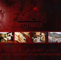 Desarrollo web para Hotel-Restaurante Al Kasba en Marruecos. A Web Design, and Web Development project by David Pérez Fernández         - 30.04.2014
