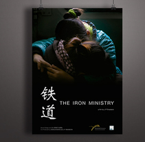 The Iron Ministry. A Art Direction, Design, Editorial Design, Graphic Design, and Design Management project by Àngela Curto - Jul 30 2014 12:00 AM
