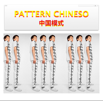 PATTERN CHINESO. A Design, Photograph, Art Direction, Editorial Design, and Fashion project by santiago gonzalez sanchez         - 27.05.2015