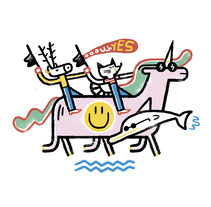 ÏU MAG. Club Ushuaïa. Un proyecto de Diseño, Ilustración y Diseño editorial de Del Hambre         - 30.05.2017
